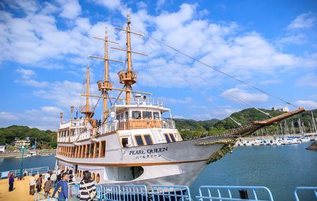 SASEBO ,JAPAN - November 10, 2015: Kujukushima Cruise at Saikai Pearl Sea Resort on November 10, 2015 in Sasebo City,Japan
