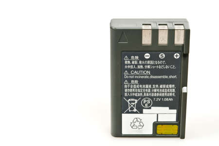 Isolated battery on white background photo