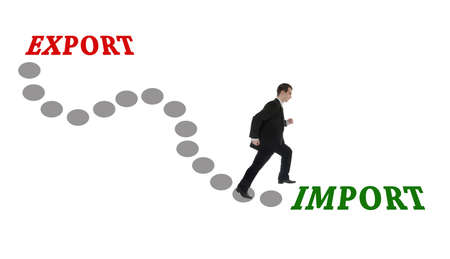 Road to Import for man in suit Stock Photo - 10063052