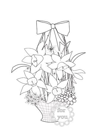 Libro Para Colorear Página Con La Ilustración Decorativa Ornamental ...