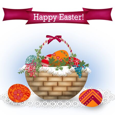 easter eggs basket: Easter background with text and basket with eggs
