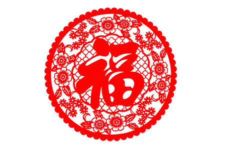Chinese paper cutting Stock Photo