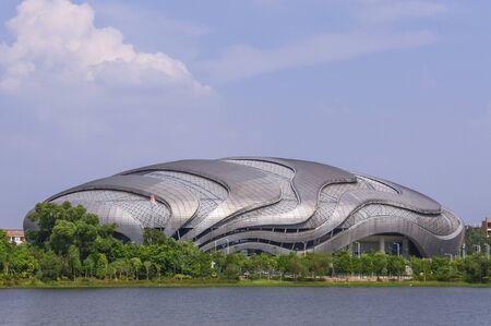 Velodrome in Guangzhou University City landschap