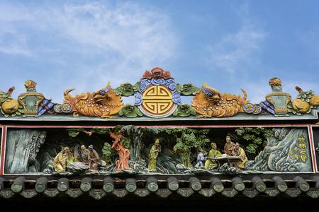 Guangzhou, Chen paisaje templo ancestral Foto de archivo - 55553690