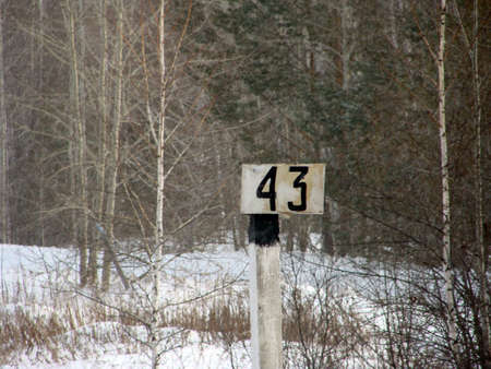 nameplate: Image of nameplate 43 winter, forty three, frost, snow