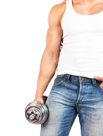 chrome man: Fitness - powerful muscular man lifting weights Stock Photo
