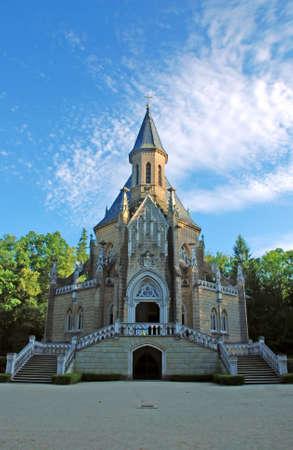 ufortyfikować: Stare średniowiecznego zamku - grób czeski szlachta