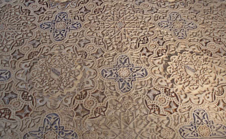 Detail of beautiful ceiling in Alhambra palace, Spain - good for background
