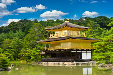 Famous Golden Pavilion Kinkaku-ji in Kyoto Japan and its surrounding beautiful park.