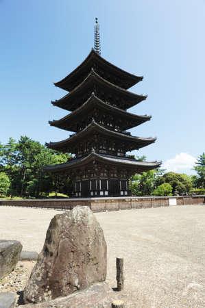 nara park: Five-storied pagoda of the Kofuku-ji temple at Nara, Japan