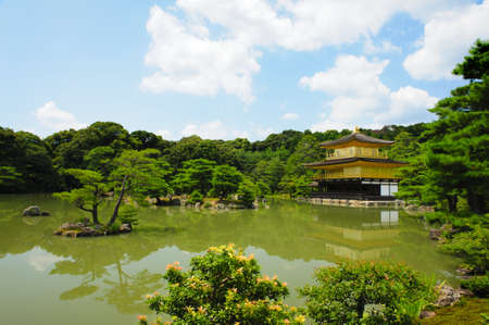 japanese tea garden: Famous Golden Pavilion Kinkaku-ji in Kyoto Japan and its surrounding beautiful park.