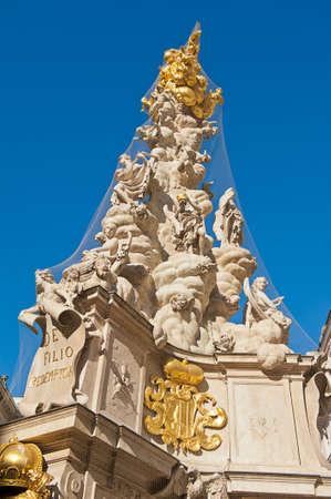 plaga: Columna de la peste famosa en Viena, Austria