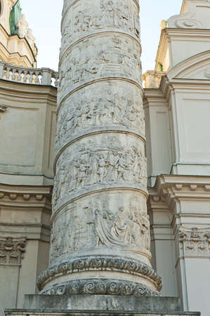 st charles: Detail of a beautiful ornamental column of Karlskirche, the Church of St. Charles - Vienna, Austria