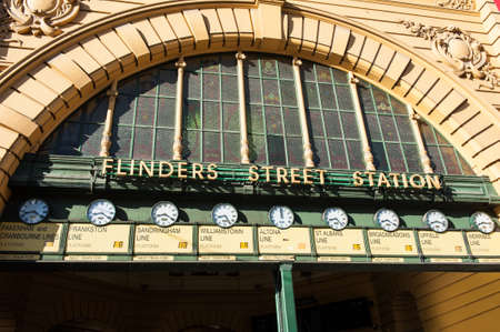 Flinders Street Station is a famous building from 1909 in Melbourne, Australia. Detail of the front gate with clocks