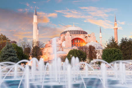 Hagia Sophia in the evening, Istanbul, Turkey photo