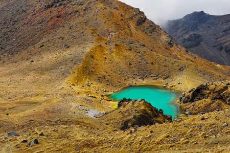 View at beautiful Emerald lakes on Tongariro Crossing track, Tongariro National Park, New Zealand Stock Photo