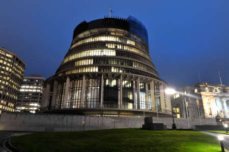 The Beehive building houses executive of New Zealand Parliament. It is located in Wellington