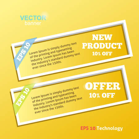 Two White Banners on Yellow Wall. Vector design Technology.