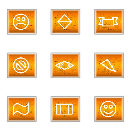 Set of 9 glossy web icons (set 8). Stock Vector - 16241256