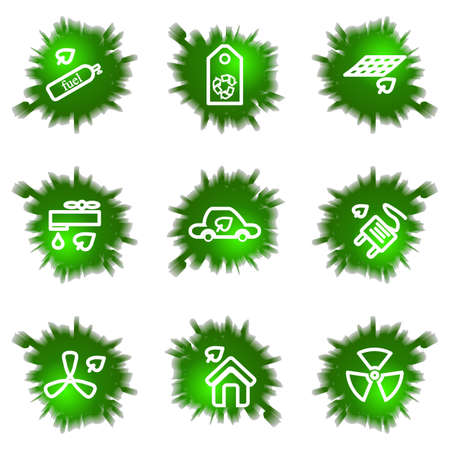 Set of 9 glossy green web icons (see other in my portfolio). Stock Vector - 16241488