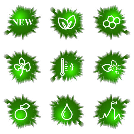Set of 9 glossy green web icons (see other in my portfolio). Stock Vector - 16241454