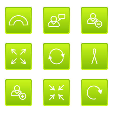 Set of 9 glossy web icons (set 13) Stock Vector - 16642348
