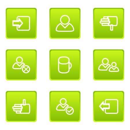 Set of 9 glossy web icons (set 15) Stock Vector - 16630926