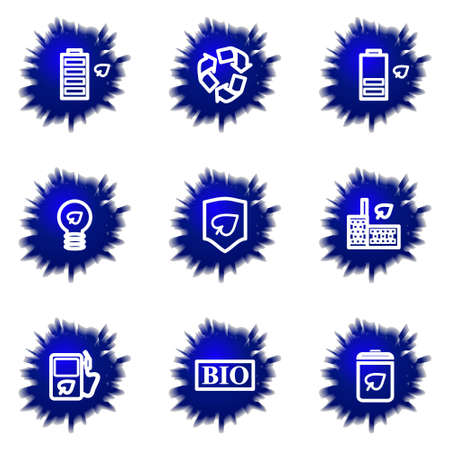 Set of 9 glossy web icons (set 16). Stock Vector - 16710908