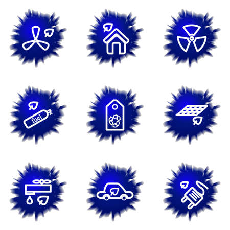 Set of 9 glossy web icons (set 17). Stock Vector - 16710909