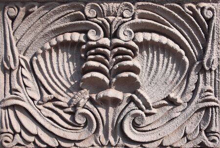 Flower-shaped reliefs; city building Stock Photo - 4580345