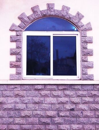 cornerstone: Architectural details - windows made of stone - the cornerstone of