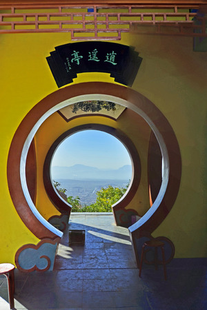 mountain peek: Double circle door sightseeing pavilion Free and unfettered pavilion In China, mount song