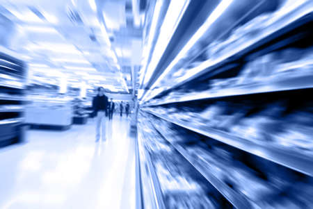 move in the supermarket  Standard-Bild