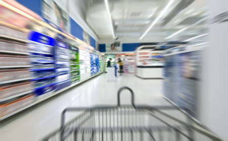 move in the supermarket Stock Photo
