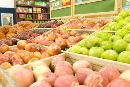 fruit in supermarket photo