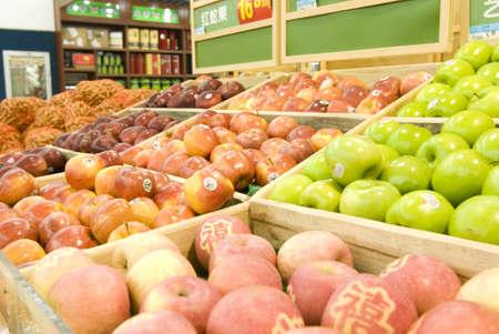 fruit in supermarket