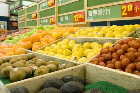 fruit in supermarket Stock Photo - 11807058