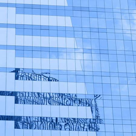 Windows of modern building photo