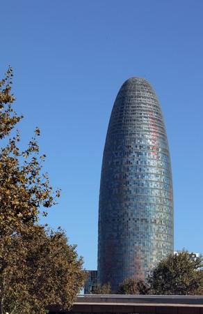 Tour en forme de 33 tour Agbar histoires de Barcelone
