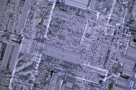 Gros plan sur une unit� centrale de traitement informatique