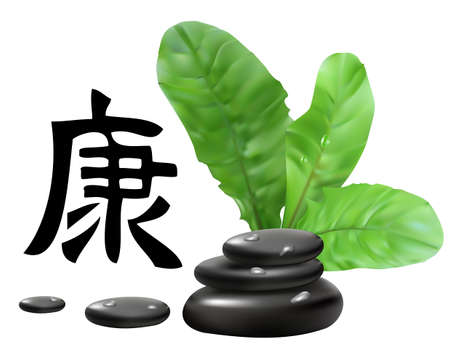 Zen Stones with Hieroglyph  Vector