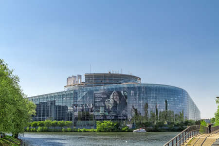 STRASBOURG, FRANCE - APRIL 16: Building Louise Weiss of European Parliament on APRIL 16, 2014 in Strasbourg, France. The building houses the Chamber of Parliament and Members