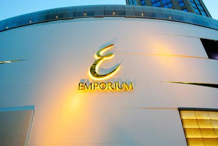 emporium: BANGKOK - FEBRUARY 13, 2015 : New look renovated at The Emporium in Bangkok Thailand.