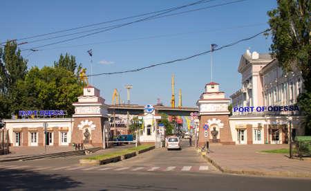 odessa: Odessa port. The main entrance. Summer. Ukraine. Editorial
