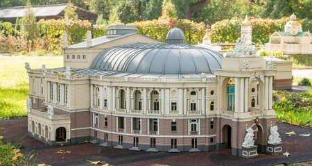 ukraine: The building in miniature. Ukraine.