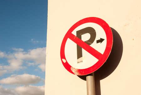 no parking: no parking sign wall