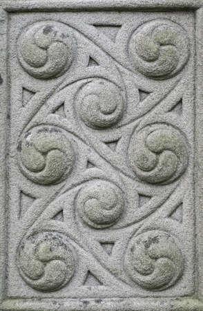 irish history: Old stone carved Celtic design