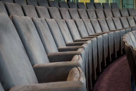 seats Stock Photo - 447929