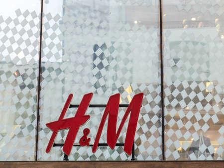 hm: Bucharest, Romania, 27 February 2016: H&M logo