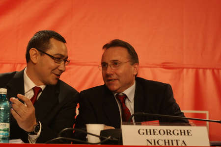 BUCHAREST, ROMANIA - February 20, 2010: Victor Ponta and Gheorghe Nichita speak at the National Congress of Social Democrat Party (PSD).